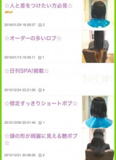 ビフォア→アフター 更新