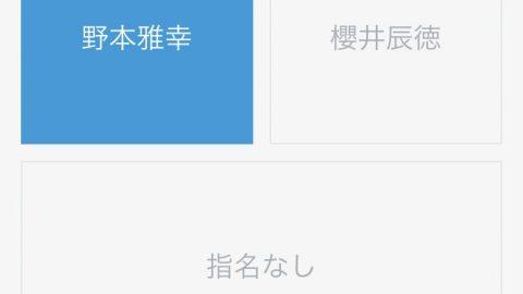 予約ページ リニューアル!